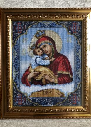 Вышитая крестом Почаевская икона Божией Матери (картина)