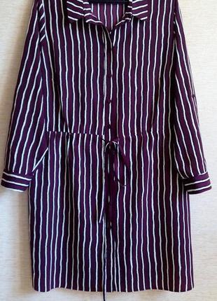 Удлиненная рубашка в полоску 52 размер