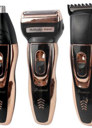 Мужская бритва аккумуляторная ProGemei для стрижки волос и бороды