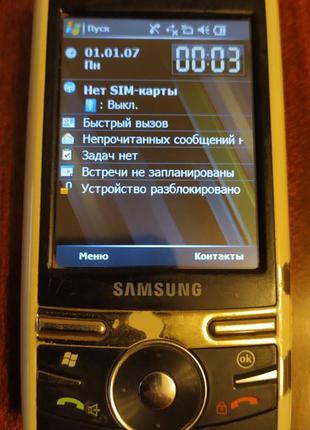 Телефон Samsung SGH-i710 КПК Коммуникатор на Windows Mobile