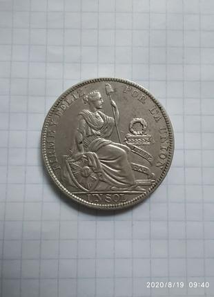 Перуанский соль, Перу, un sol, серебро, 1924