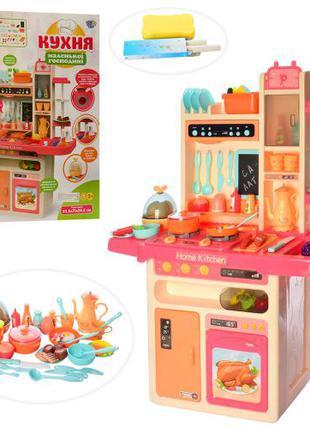 Детская кухня Limo Toy 889-162 плита холодильник продукты мойка