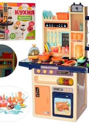 Детская кухня Limo Toy 889-161 плита холодильник продукты мойка п