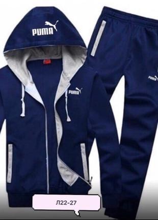 Спортивный костюм ТУРЦИЯ 100%качество Размеры: 46,48,50,52
