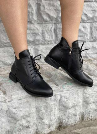 Новинки шикарные ботинки, кожа натуральная , с 36-41р