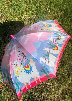 Зонт для девочки с ламой