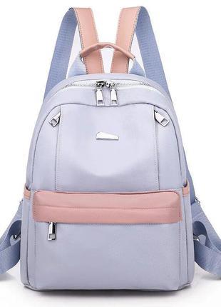 Женский рюкзак с карманами лаванда