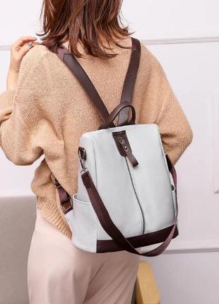 В наличии! Рюкзак-сумка светло-серый
