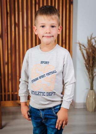 Свитшот на мальчика