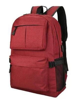 Рюкзак красный с карманами