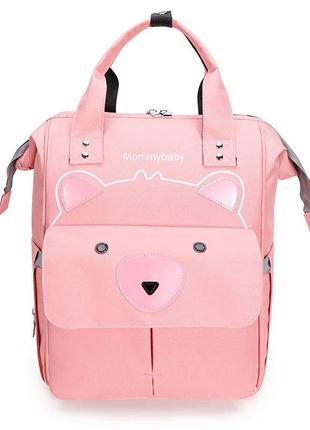 Рюкзак органайзер для мам, рюкзак для памперсов,рюкзак для бут...