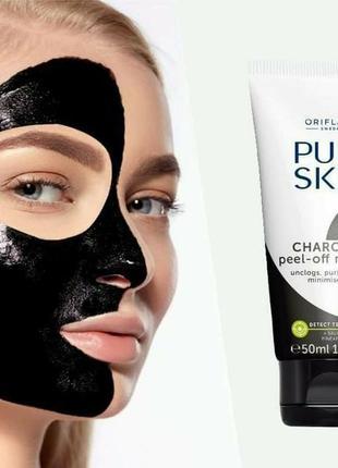 Очищающая маска-пленка с углем pure skin