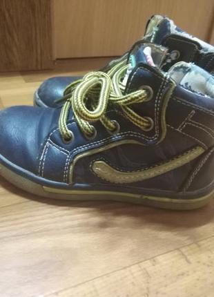 Детские ботиночки демисезон