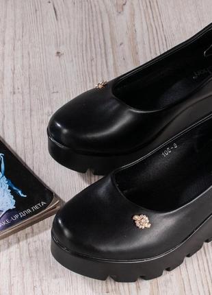 Распродажа!Женские туфли на тракторной подошве.38 р.р