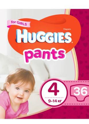 Трусики-подгузники Huggies 4 (36шт)