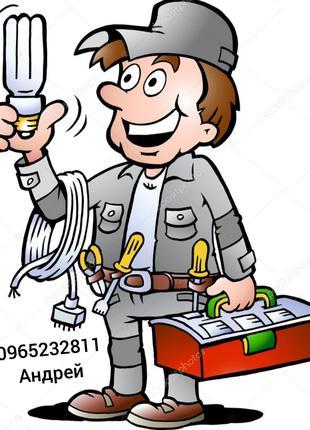 Услуги электрика , видеонаблюдение, домофоны