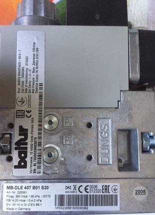 Клапан Dungs MB DLE  407 B 01 S 20
