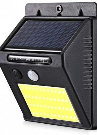 Уличный светильник Cx1701 с датчиком движения на солнечной бат...