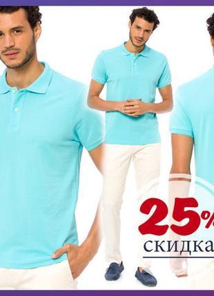 Мужское поло голубое lc waikiki фирменная турция