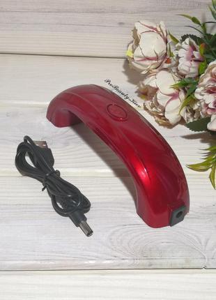 Суперцена! №2 лампа для ногтей сушилка гель лака led лампа red...
