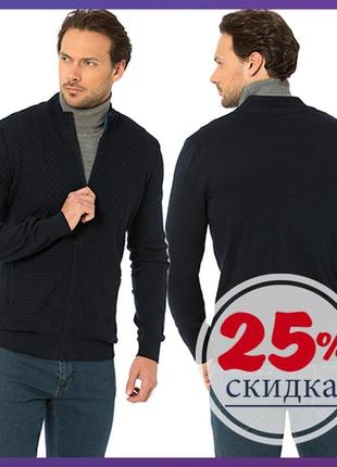 Мужская синяя кофта lc waikiki / лс вайкики на молнии с карманами