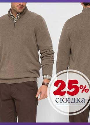 Бежевый мужской свитер lc waikiki / лс вайкики с воротником-ст...