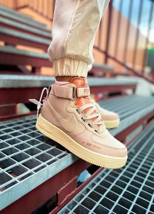 "💥  Nike Air Force 1 High ""Utility pink""💥"