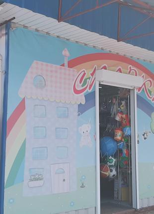 Магазин на Центральном рынке на детской площадке