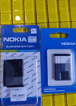 АКБ Батарея акумулятор Nokia BL-5C