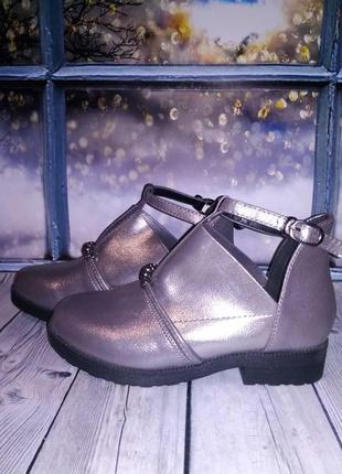 Детские/подростковые туфли