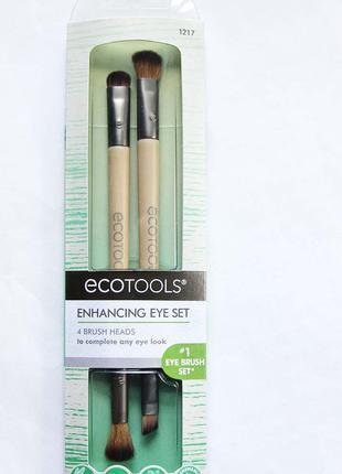EcoTools, Набор кистей для макияжа, 2 шт. с 4 разными насадками