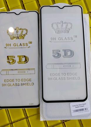 Захисне скло Защитное стекло Xiaomi Redmi 9 (5D)