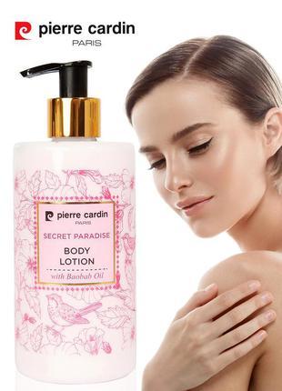 Pierre cardin body lotion 350 ml - secret paradise лосьон для ...
