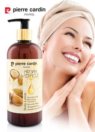 Pierre cardin body lotion 400 ml - argan miracle лосьон для тела