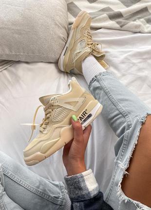 Кроссовки nike jordan 4 x off white brown кросівки