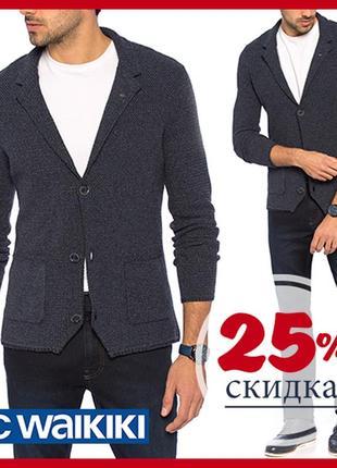 Мужской пиджак lc waikiki / лс вайкики синий c 2-мя накладными...