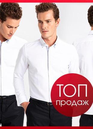 Мужская рубашка белая lc waikiki / лс вайкики