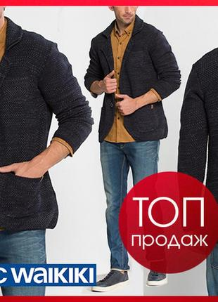 Мужской пиджак lc waikiki синий меланжевый c 3-мя накладными к...