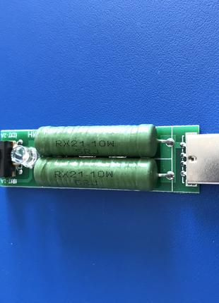 Бесплатная досавка USB нагрузка 5В 2А 1А разрядка резистор