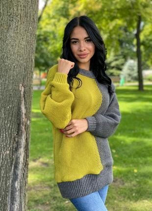 Вязаный тёплый свитер Инь-янь