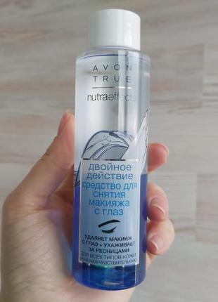 Средство для снятия макияжа с глаз двойного действия nutraeffect