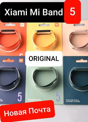 Сменный ремешок браслет Xiaomi mi Band 5 Original