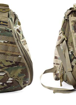 Рюкзак Военный Тактический Free Soldier