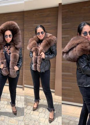 Распродажа!кожаные куртки с мехом финского песца