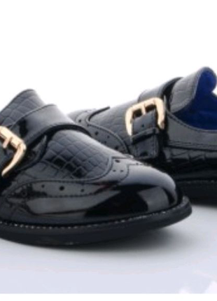 Туфли Канарейка