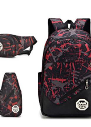Рюкзак + поясная сумка + сумка на плече