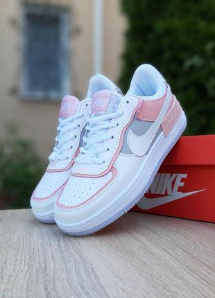Модные и удобные Nike Air Force 1 Shadow (белые с серо/пудровым)