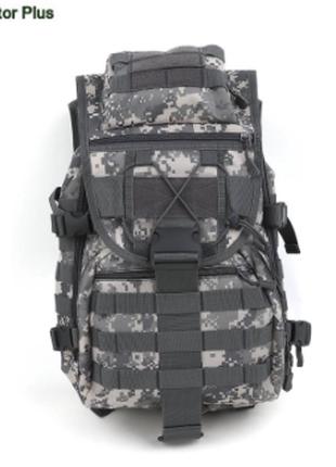 Рюкзак Военный Тактический 40 Литров Пиксель