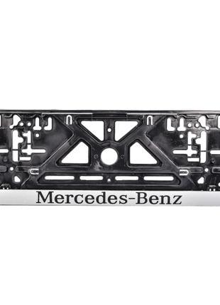Рамка под номерной знак Mercedes-Benz Carlife NH07