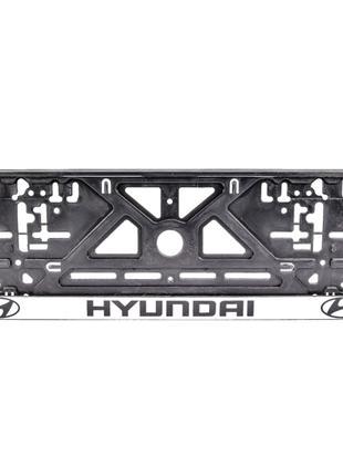 Рамка под номерной знак Hyundai Carlife NH16